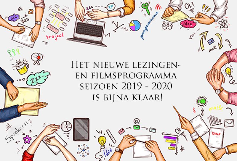 nieuwe lezingen en filmsprogramma 2019 2020 komt eraan.