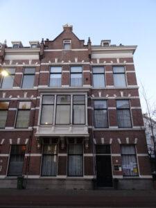 Loge gebouw Laan van Meerdervoort 1A
